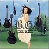 B.G.~Black Guitar+Berry Garden~