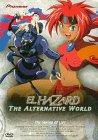 El Hazard the Alternative World: V.2...