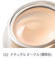 SUQQU Extra Rich Cream Foundation 102 Japan Import
