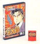PlugIt! Pachi TV-only card Salaryman Kintaro (japan import)