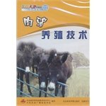 Donkey meat farming techniques (DVD)(Chinese Edition)