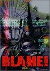 BLAME!(7) (アフタヌーンKC)