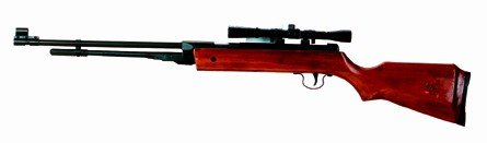 Amazon com: Chinese Air Rifle  22cal Underlever w/Wood Stock