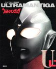 Ultraman Tiga - TV Magazine Special Edition (1997) ISBN: 406178420X [Japanese Import]