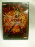 - Yu-Gi-Oh! Trading Card Game Duel Master's Guide