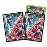 Pokemon Card Game Sleeves Mega Mewtwo X Y