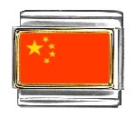 China Italian Charm - China Flag Italian Charm Bracelet Link
