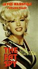 The Fat Spy [VHS]