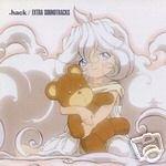 .hack//sign Extra Soundtrack [Audio CD] Soundtrack