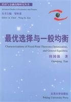 The best choice for general equilibrium (English) PDF ePub book