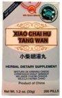 (Minor Bupleurum Teapills (Xiao Chai Hu Tang Wan), 200 ct, Min Shan)