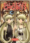 All About Chobits: TV Animation (Terebu Animeshon All About Chobittsu) (in Japanese) by CLAMP
