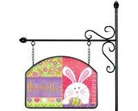 (Hippity Hop Easter Yard Design)