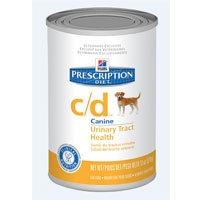 urinary tract canned dog food - 6