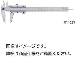 ノギス 514023 (×20セット)