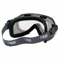 Nf Goggle (Mcr Safety - Verdict Grey Vinyl Frameclear Lens Goggle, Sold As 1 Each)