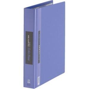 生活日用品 (業務用30セット) クリアファイル/ポケットファイル 【A4/タテ型】 20ポケット 139-3 ブルー(青) B074MM1VKB