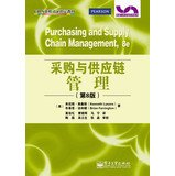 img - for Purchasing and Supply Chain Management (8th Edition)(Chinese Edition) book / textbook / text book