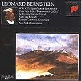 Berlioz: Symphonie fantastique / Overture de Benvenuto Cellini / La Damnation de Faust- Rakoczy March / Roman Carnival Overture (Royal Edition)
