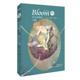 Download Angel - a new concept in full bloom after -90 -2013 Po .(Chinese Edition) ebook