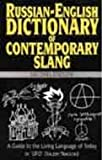 A Russian-English Dictionary of Contemporary Slang, UFO Staff, 1900405032