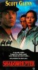 "Shadowhunter ( aka ""Suggestion Hunter"") [VHS]"