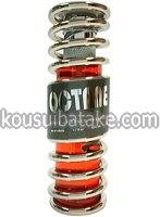 センスオブスペース オクテーン EDT SP 50ml (並行輸入品)   B079VL4XZD