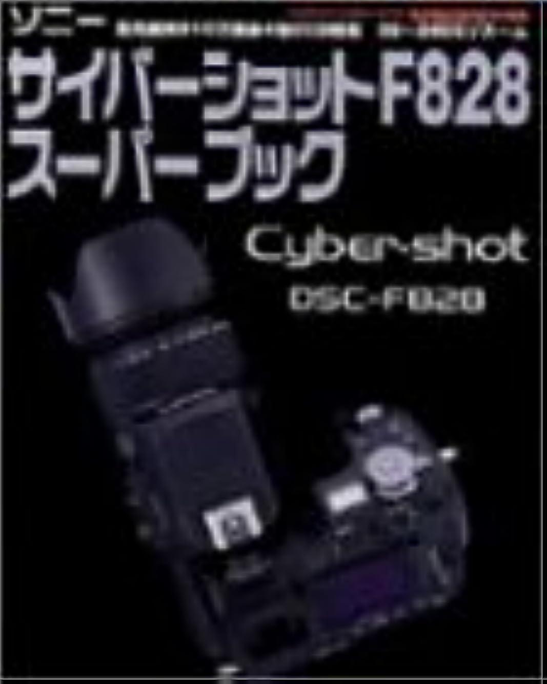 嫌悪十分ではないクルーズカレンダー2019 東京カメラ部×枻出版社 富士山 ([カレンダー])
