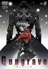 GUNGRAVE VOL.9 [DVD]