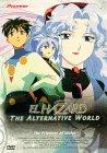 El Hazard the Alternative World: V.1...