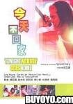 Tonight Nobody Goes Home DVD Format Cantonese / Mandarin Audio With English /Chinese Subtitles /