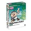 仕事 Microsoft PowerPointでプレゼン! 医療編 B0001FG7BK Parent