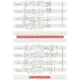 img - for Composing for the Jazz Orchestra book / textbook / text book