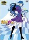 魔女っ子メグちゃん DVD-BOX2 B00007K4LF