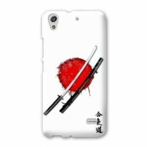 Amazon.com: Case Carcasa HTC 626 Sport Combat - - japon épée ...