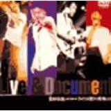 すべての歌に懺悔しな!!-桑田佳祐 LIVE TOUR'94- [DVD]