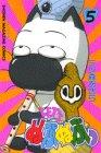 5 Tsu Let's Nupunupu (Shonen Magazine Comics) (1996) ISBN: 4063123537 [Japanese Import]