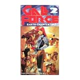 Gall Force Earth #2
