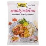 lobo-thai-pad-thai-stir-fry-sauce-423-oz-pack-of-3