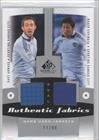 roger-espinoza-davy-arnaud-77-99-trading-card-2011-sp-game-used-edition-authentic-fabrics-dual-af2-s