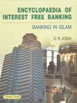 img - for Encyclopaedia of Interest Free Banking in Islam book / textbook / text book