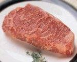 Personal Gourmet Foods New York Strip - Angus Beef Aged 30 Days