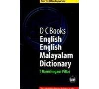 English-English Malayalam Dictionary - Malayalam Dictionary