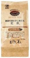 菱和園  農薬を使わずに育てた紅茶(リーフ) 100g  6パック