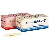 Hagoromo Fulltouch Yellow Chalk 72pcs FC722L