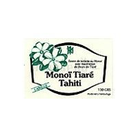 Soap Bar Vanilla Monoi Tiare Cosmetics 4.6 oz Bar (4.6 Ounce Soap Bar)