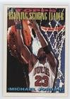 1993 Basketball - 8