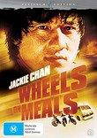 meals on wheels - Wheels On Meals - Platinum Edition (Hong Kong Legends) (2 Disc Set)