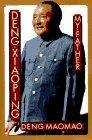 Deng Xiaoping, Deng Maomao, 046501626X