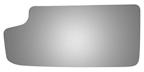 Mirrex 75152a Fits 2015-2019 Left Driver Side Replacement Mirror Glass for GMC Sierra 1500 2500HD 3500HD for Chevy Chevrolet Silverado 1500 2500HD 3500HD 2015 2016 2017 2018 2019 Lower Convex